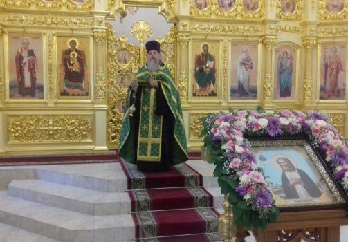 Преподобного Серафима Саровского