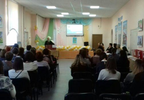 В Саратове состоялся областной семинар