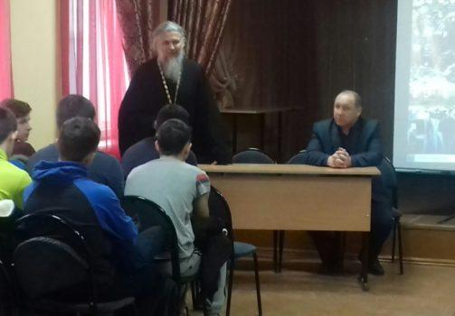 Встреча с учащимися  Саратовского техникума