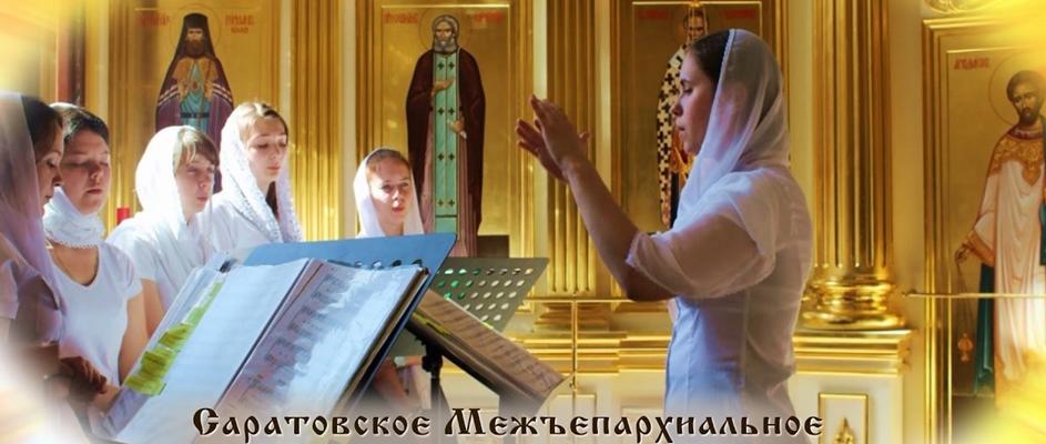 Экскурсия в семинарию и женское духовное училище