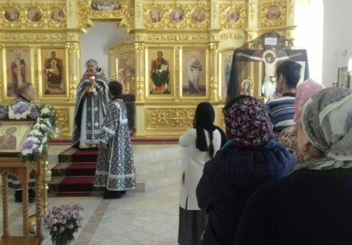 Стояние преподобной Марии Египетской