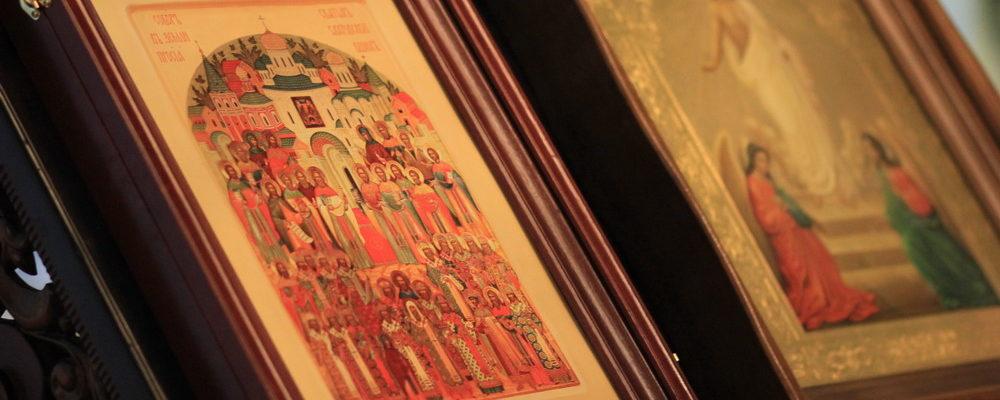 Неделя 14-я по Пятидесятнице. Собор Саратовских святых