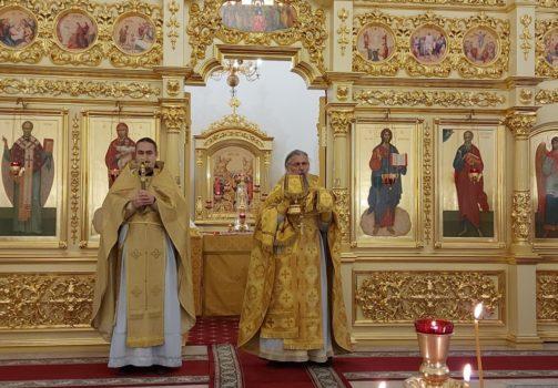 Неделя 25-я по Пятидесятнице. Апостола и евангелиста Матфея