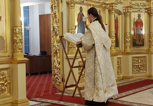 Обрезание Господне. Святителя Василия Великого