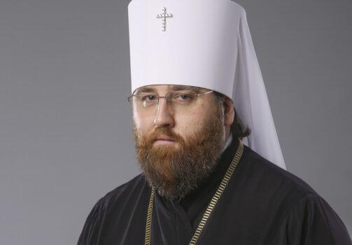Соболезнование митрополита Саратовского и Вольского Игнатия